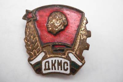 Bulgaria Bulgarian DKMS Dimitrov Komsomol Badge Pin