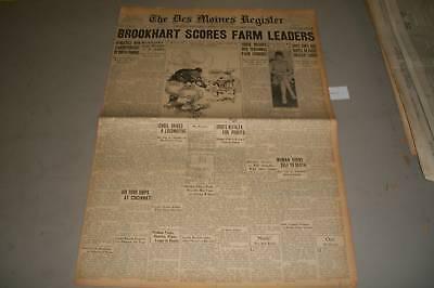 1929 October 15 Des Moines Register Newspaper Philadelphia World Series   Np 799