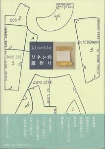 LISETTE-DRESS-MAKING-BOOK-Japanese-Dress-Pattern-Book