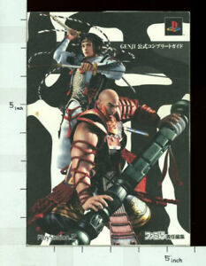 GENJI-Official-Complete-Game-Guide-Japan-Book-PS-EB