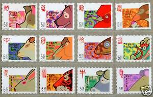 Macau-Macao-1996-2007-China-New-Year-Zodiac-12-Animals