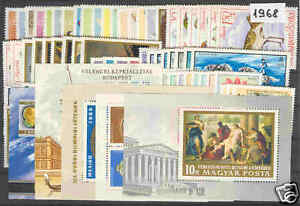 HUNGARY 1968. Complete year unit, 87 stamps 5 S/S MNH