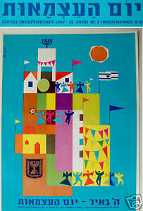 1962-Litho-POSTER-Israel-INDEPENDENCE-DAY-Jewish-JUDAICA-Original-KKL-JNF-Hebrew