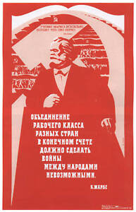 Vintage Soviet Karl Marx A3 Poster Reprint | eBay