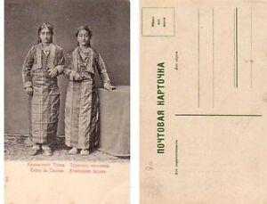 Caucasian-Types-Armenian-Women-from-Turkey-1910s