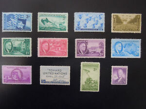 1945-US-Commemorative-Year-Set-Complete-927-938-MNH-OG