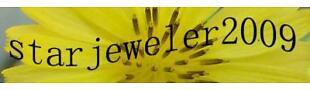 starjeweler2009