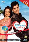 Tera Mera Ki Rishta (DVD, 2009, 2-Disc Set)