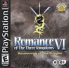 Romance of the Three Kingdoms VI: Awakening of the Dragon (Sony PlayStation 1, 2000)