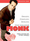 Monk - Season 1 (DVD, 2004, 4-Disc Set) (DVD, 2004)