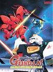 Mobile Suit Gundam: Chars Counterattack (DVD, 2002)
