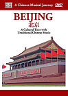 A Chinese Musical Journey - Beijing (DVD, 2007)