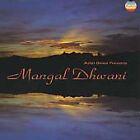 Shambhaji Dhumal - Mangal Dhwani (2012)