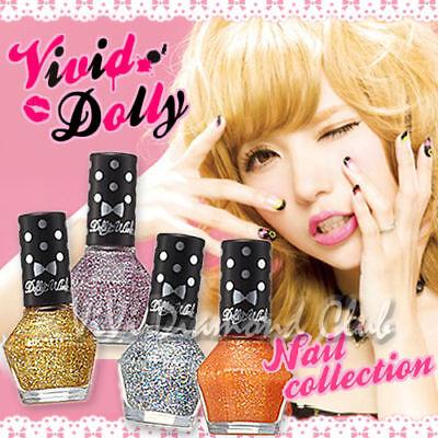 Koji Dolly Wink Nail Polish Lame Colors 2010