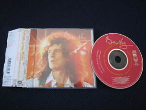 Brian-May-Too-Much-Love-Japan-CD-S-Queen-Cozy-Powell