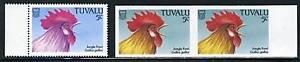 TUVALU 5C JUNGLE FOWL BIRD YELLOW PRINT MISSING ERROR