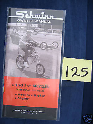 SCHWINN 68 KRATE STINGRAY BICYCLE OWNER'S MANUAL LOOK  SWEET