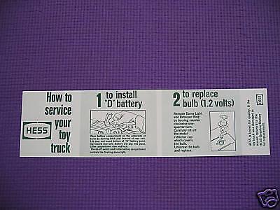 Hess 1970 / 71 FIRETRUCK  BATTERY INSTRUCTION CARD
