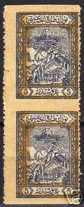 Turkey Obligatory Stamps 1927 MI 9 pair+ MNH VF