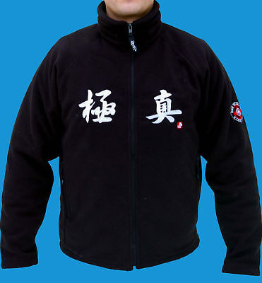 KYOKUSHIN KARATE FLEECE JACKET, KYOKUSHINKAI JACKE