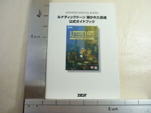 LUNATIC-DAWN-Game-Guide-Japanese-Book-PC-Game-ZE