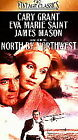 North by Northwest (VHS, 1996)