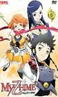 My-HiME: My-OTOME - Vol. 6 (DVD, 2008)