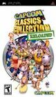 Capcom Classics Collection Reloaded (Sony PSP, 2006) - European Version