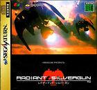 Radiant Silvergun (Sega Saturn, 1998)