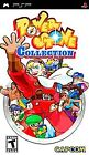 Power Stone Collection (Sony PSP, 2006)