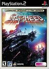 Silpheed: The Lost Planet (Sony PlayStation 2, 2001)