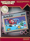 Clu Clu Land (Famicom Mini Series) (Nintendo Game Boy Advance)