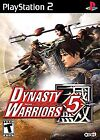 Dynasty Warriors 5 (Sony PlayStation 2, 2005)