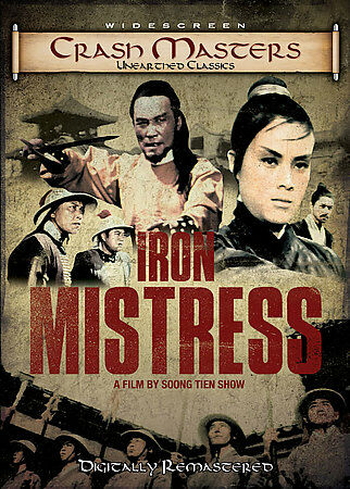 NEW-Iron-Mistress-DVD-1969-Chin-Han-PAI-Ying