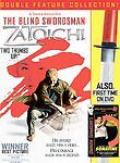 The Blind Swordsman: Zatoichi/Sonatine (DVD, 2004, 2-Disc Set, Bonus Feature: SO