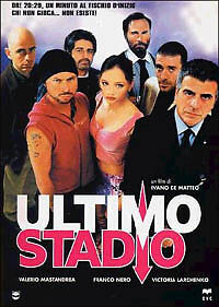 Ultimo-stadio-2002-DVD