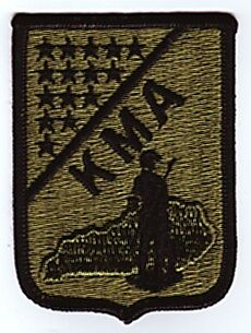 KENTUCKY MILITARY ACADEMY - SUBDUED PATCH