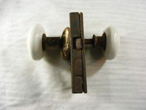 Vintage Enamel Door Knob With Lock