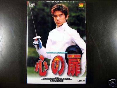 Japanese Movie Drama Kokoro No Tobira Dvd