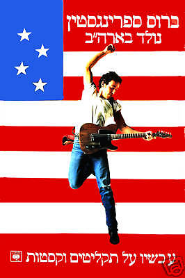The BOSS: Bruce Springsteen  Promotional Poster Israel Circa 1985