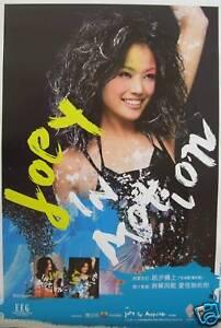 JOEY-YUNG-IN-MOTION-V-2-HONG-KONG-PROMO-POSTER-HOT