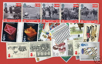 DISCOUNTED Mint Stamps ( with gum ) for use as Postage