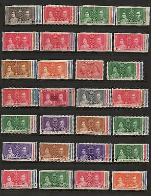 1937 Coronation complete omnibus set 202  mounted mint stamps - 7% down