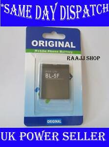 NEW-HIGH-QUALITY-BL-5F-BATTERY-FOR-NOKIA-6290-6210-E65-N93i-N95-SILVER-N96