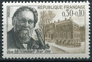 FRANCE-TIMBRE-NEUF-N-1474-ELIE-METCHNIKOFF