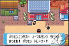 Pokemon: Ruby Version  (Nintendo Game Boy Advance, 2003)