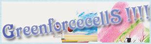 GreenForceStore