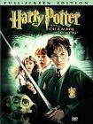 Harry Potter and the Chamber of Secrets Box Set DVDs
