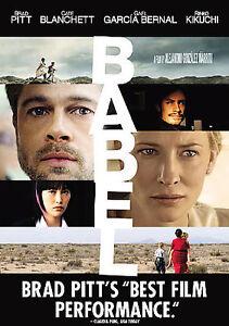 Babel (DVD, 2007)