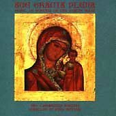 CAMBRIDGE-SINGERS-Ave-Gracia-Plena-Music-In-Honor-Of-Virgin-Mary-CD-Like-new